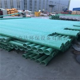 玻璃钢管道  口径玻璃钢夹砂管1玻璃钢通风管道规格