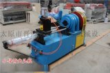 江蘇連雲港市超前小導管尖頭機-小導管打孔機提高效率