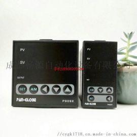温控温度控制仪表P909X-901-010-000