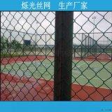 體育場圍網在操場上作用 綠色圍網體育場護欄網