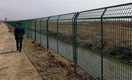 水库两旁隔离网-水库铁丝围网-水库四周防护网