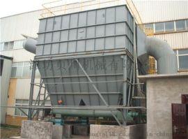工业除尘器/除尘器改造/抛丸机除尘器/页川机械