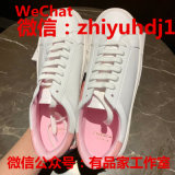 原单纪梵希板鞋小白鞋代工厂货源代发