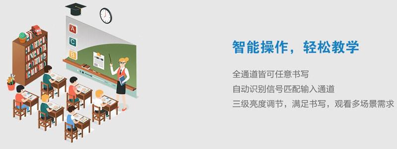 上海交互式黑板,纳米黑板厂家