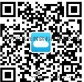 百宝云教育培训管理系统_智能化经营管理学校