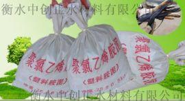 堤坝聚氯乙烯胶泥厂家A塑料胶泥供应商