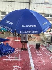 专业定制户外太阳伞 、印制LOGO 户外伞定制厂家