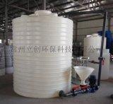 厂家供应 塑料减水剂设备复配罐 PE储罐搅拌