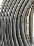 銅芯電力電纜YJV22-4*16專業廠家生產