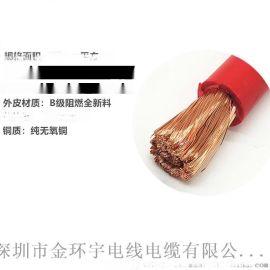 深圳廠家金環宇電線電纜RV單芯70平方電子線可剪米