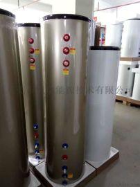 空气能储热水箱 180L承压保温水箱