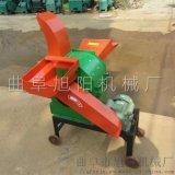 热销小型家用型多功能铡草机干湿秸秆粉碎机