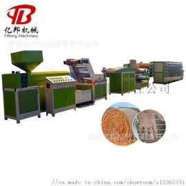 塑料扁丝拉丝机 PPPE防尘网遮阳网丝生产线