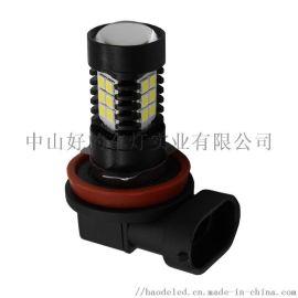 汽车LED雾灯H8 H11黑色外壳款