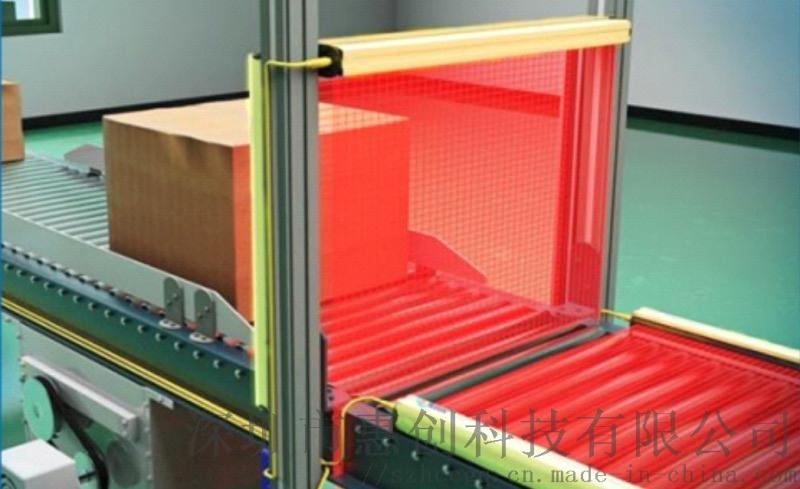 尺寸测量光幕 国产测量光幕 深圳测量光幕