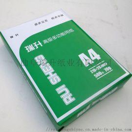 湛江a4纸厂家 静电复印纸 双面打印不卡纸70g