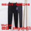 提供原单尾货北面户外服装运动裤代工厂货源