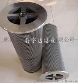 汽轮机滤芯LY-15/25W河北廊坊供应[科宇达]