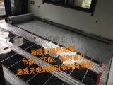 電地暖安裝  汗蒸房材料廠家  專業安裝 誠信可靠