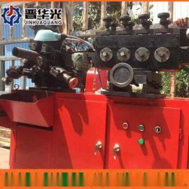 虹口区可调速金属波纹管制管机钢管镀锌管成型设备扁管机
