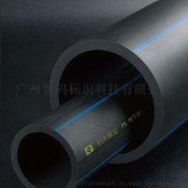 PVC管材喷码机激光打码机