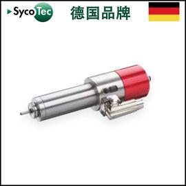 风冷主轴电机 自动换刀 进口高速精密主轴厂家