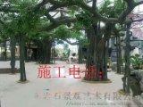 江苏假树优质厂家假树造型逼真