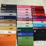 廣州興派服飾團體定製年會圍巾圍脖