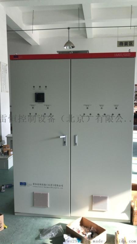 北京PLC控制櫃成套廠