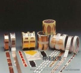 防火EVA,导电胶带,薄膜冲形,阻燃双面胶