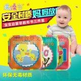 廠家定制嬰幼兒撕不爛EVA PVC洗澡書