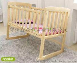 婴儿床实木无漆多功能小儿童床木质