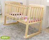 嬰兒牀實木無漆多功能小兒童牀木質