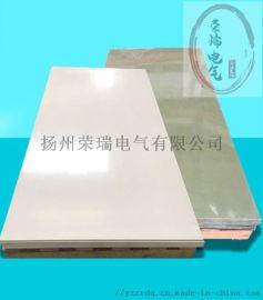 SMC板生產廠家
