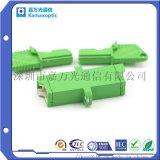 E2000A光纖適配器光纖連接器光纖法蘭盤