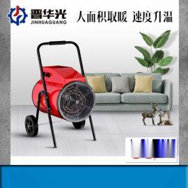 福建15kw工业热风机电加热设备优质服务