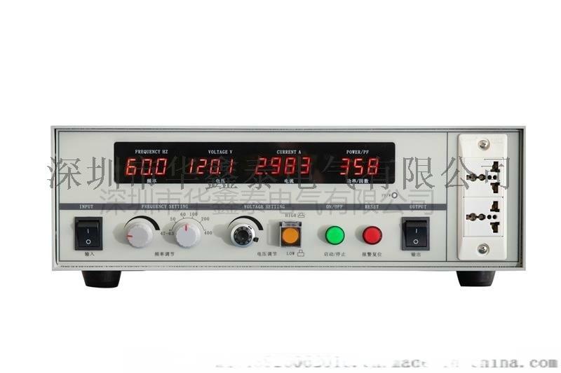 深圳1KVA可调电源|1KW调压电源变频器