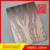 厂家供应304蚀刻木纹红古铜不锈钢板