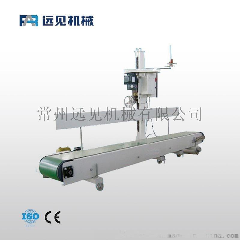 供应饲料包装设备 牛饲料包装缝口机 缝口输送机