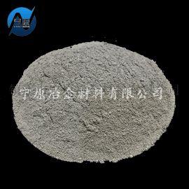 供应高效优质不锈钢精炼剂净化钢提升机械性能