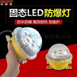 免维护固态LED防爆灯节能照明灯5W平台泛光灯