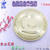 2020鼠年硬币纪念章镀金银纪念币会销随手礼品