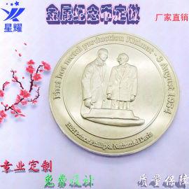 2020鼠年硬幣紀念章鍍金銀紀念幣會銷隨手禮品