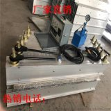 皮帶硫化機廠家 輸送帶硫化機 橡膠皮帶硫化機型號