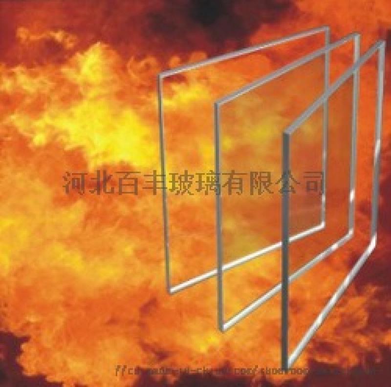 高效防火玻璃3小时防火玻璃