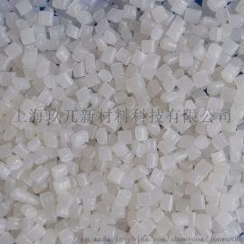 透明型开口爽滑剂JW-816N用于食品服装包装袋