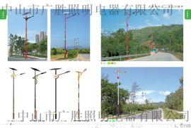少數民族風情款太陽能路燈GWD---TYN030W