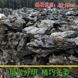 薄片叠石英石、小型英石、英石假山定制、英石摆件