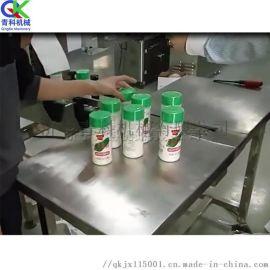 瓶口收缩机 瓶帽封切包装机 瓶身标签收缩机
