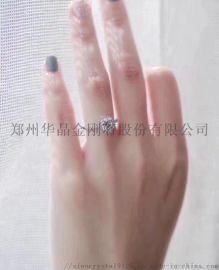 深圳厂家定制人造人工培育钻石结婚戒指